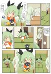 anchovy_(girls_und_panzer) anzai_romi green_eyes green_hair hair_ribbon highres jinguu_(4839ms) long_hair mirror mirror_image mother_and_daughter playing_games red_eyes ribbon short_twintails stuffed_animal stuffed_toy tatami toy translation_request twintails