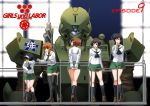 5girls absurdres ahoge akiyama_yukari arms_behind_back backlighting bangs black_hair black_legwear black_neckwear blouse blunt_bangs brown_eyes brown_footwear brown_hair closed_eyes closed_mouth commentary_request crossover donburimeshi emblem english_text eyebrows_visible_through_hair gears girls_und_panzer green_skirt grin hairband hands_together heel_up highres indoors interlocked_fingers isuzu_hana kidou_keisatsu_patlabor laughing leaning_forward light_frown loafers long_hair long_sleeves looking_at_another looking_at_viewer looking_back mecha messy_hair miniskirt multiple_girls neckerchief nishizumi_miho on_railing ooarai_(emblem) ooarai_school_uniform orange_eyes orange_hair pleated_skirt reizei_mako sailor_collar school_uniform serafuku shoes short_hair skirt sleeping sleeping_upright smile socks standing sweatdrop takebe_saori thigh-highs v_arms white_blouse white_hairband white_sailor_collar window