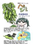 1girl :3 beans chibi commentary_request dark_green_hair green_eyes highres japanese_clothes kantai_collection long_hair map seiran_(mousouchiku) solo tasuki translation_request twintails upper_body zuikaku_(kantai_collection)