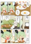 anchovy_(girls_und_panzer) anzai_romi breakfast egg food green_eyes green_hair hair_ribbon highres jinguu_(4839ms) long_hair mother_and_daughter ribbon rice sausage soup table television television_screen tongue tongue_out translation_request