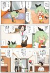 anchovy_(girls_und_panzer) anzai_romi embarrassed glasses green_hair hair_ribbon highres jinguu_(4839ms) long_hair mother_and_daughter red_eyes restaurant ribbon smile stuffed_animal stuffed_toy translation_request tsuji_renta waitress wheel