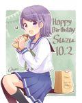 1girl artist_name bakery hair_ornament happy_birthday koisuru_asteroid purple_hair quro_(black_river) school_uniform shop signature smile solo suzuya_moe