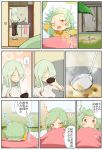anchovy_(girls_und_panzer) anzai_romi breakfast child food futon green_eyes green_hair highres hungry jinguu_(4839ms) long_hair mother_and_daughter room sleeping sleepy soup translation_request