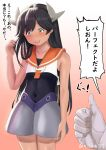 1girl 1other admiral_(kantai_collection) black_hair blue_swimsuit blush collarbone covered_navel gloves gundam headgear highres i-400_(kantai_collection) kantai_collection long_hair misumi_(niku-kyu) mobile_suit_gundam one-piece_swimsuit open_mouth orange_sailor_collar parody sailor_collar sailor_shirt school_swimsuit shirt side-tie_shirt sleeveless sleeveless_shirt swimsuit swimsuit_under_clothes tan thumbs_up translation_request twitter_username white_gloves white_shirt zeong