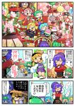 6+girls blonde_hair blue_hair brown_hair cirno dancing expressive_clothes flute frog_eyes green_hair hakurei_reimu hat instrument kawashiro_nitori kirisame_marisa kochiya_sanae long_tongue moriya_suwako moyazou_(kitaguni_moyashi_seizoujo) multiple_girls music mystia_lorelei pig playing_instrument pose purple_hair rumia shaded_face singing tongue touhou touhou_cannonball translation_request wriggle_nightbug yasaka_kanako yellow_eyes
