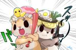 1boy 1other :3 :d animal_ears animal_on_head back-to-back baseball_bat black_eyes blush_stickers bow bowtie brown_fur chiitan commentary_request egg emphasis_lines fighting_stance food food_on_head fried_egg gun heart holding holding_gun holding_weapon looking_away looking_to_the_side mascot object_on_head on_head open_mouth otter otter_ears otter_tail pink_bow shinjou-kun short_eyebrows signature simple_background smile sound_effects tail thick_eyebrows thumbs_up translation_request turtle turtle_shell v-shaped_eyebrows weapon weapon_request white_background x_navel yuru-chara zenki_(zenki1118)
