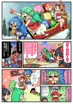 5girls animal_costume antlers blue_hair bow brown_hair christmas_tree doremy_sweet gift green_hair hair_ornament hakurei_reimu hat kicking kochiya_sanae komano_aun moyazou_(kitaguni_moyashi_seizoujo) multiple_girls reindeer_antlers reindeer_costume santa_costume santa_hat sled sparkle sparkling_eyes touhou touhou_cannonball translation_request yorigami_jo'on yorigami_shion