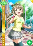 blush brown_eyes brown_hair character_name long_hair love_live!_school_idol_festival love_live!_school_idol_project minami_kotori shirt smile