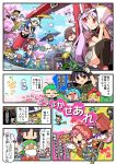 6+girls alternate_costume antennae blonde_hair blue_hair brown_hair camouflage cherry_blossoms cirno dress flandre_scarlet food fujiwara_no_mokou green_hair hakurei_reimu hakurei_shrine hat hong_meiling houraisan_kaguya inaba_tewi izayoi_sakuya kamishirasawa_keine kawashiro_nitori kirisame_marisa konpaku_youmu letty_whiterock mob_cap moyazou_(kitaguni_moyashi_seizoujo) multiple_boys multiple_girls mystia_lorelei patchouli_knowledge pig reisen_udongein_inaba remilia_scarlet ringo_(touhou) rumia sailor_dress seiran_(touhou) shameimaru_aya shrine tatara_kogasa touhou touhou_cannonball translation_request water_gun wriggle_nightbug yagokoro_eirin yakumo_ran yakumo_yukari