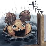 commentary_request full_body gen_1_pokemon minashirazu mushroom no_humans paras pokemon pokemon_(creature) rain sad solo standing translation_request wet