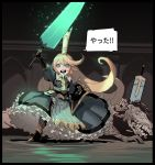 1girl :d armor armored_dress black_border blonde_hair bloodborne blue_dress blue_eyes boots border charlotta_fenia crown dress floating_hair frilled_dress frills gauntlets glowing glowing_weapon gogalking granblue_fantasy hand_up highres holding holding_shield holding_sword holding_weapon holy_moonlight_sword long_hair looking_at_viewer ludwig_the_accursed metal_boots monster moonlight_greatsword open_mouth petticoat pointy_ears round_teeth shield smile solo sweat sword teeth upper_teeth very_long_hair weapon