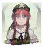 1girl arch bangs black_neckwear blue_eyes blurry blurry_background braid clock clock_tower commentary expressionless flat_cap green_headwear green_vest hat highres hong_meiling leaf long_hair looking_at_viewer neck_ribbon outdoors parted_bangs puffy_short_sleeves puffy_sleeves redhead ribbon riki6 shirt short_sleeves solo standing star_(symbol) touhou tower twin_braids upper_body vest white_shirt