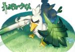 bird commentary_request farfetch'd food gen_1_pokemon gen_8_pokemon grass highres holding holding_food holding_spring_onion holding_vegetable no_humans open_mouth outstretched_arms pokemon pokemon_(creature) shiny sirfetch'd spring_onion standing tokonatu vegetable watermark