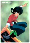 1980s_(style) absurdres black_eyes black_hair braid braided_ponytail copyright_name highres looking_at_viewer official_art open_mouth ranma_1/2 retro_artstyle saotome_ranma scan skateboard skateboarding sleeves_past_elbows