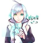 1boy ahoge aqua_eyes black_sleeves character_name commentary eighth_note green_eyes heterochromia high_collar hina_yutsuki holographic_interface jacket looking_at_viewer male_focus musical_note play_button smile upper_body utatane_piko vocaloid white_background white_hair white_jacket