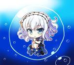1girl bang_dream! blue_eyes highres kurata_mashiro shinkai_shoujo_(vocaloid) short_hair silver_hair teen_(teen629)