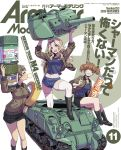 3girls absurdres alisa_(girls_und_panzer) armour_modelling bangs blonde_hair blue_eyes brown_eyes bubble cover girls_und_panzer glue ground_vehicle highres kay_(girls_und_panzer) long_hair m4_sherman magazine_cover military military_vehicle minigirl model_kit motor_vehicle multiple_girls naomi_(girls_und_panzer) open_mouth short_hair tank tape twintails yamashita_shun'ya