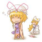 bad_id blonde_hair chibi fox_ears fox_tail hat lowres petako ribbon ribbons sleeping sleepwalking tail touhou umbrella yakumo_ran yakumo_yukari