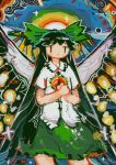 1girl abstract abstract_background bangs bird_wings black_hair black_wings bow colorful cowboy_shot green_bow green_skirt hair_bow hands_together hito_(nito563) long_hair red_eyes reiuji_utsuho short_sleeves skirt solo touhou very_long_hair white_bow wings