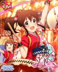 blue_eyes blush brown_hair character_name idolmaster_million_live!_theater_days long_hair ponytail satake_minako smile yukata