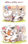 azuma_minatsu blue_eyes blush claws closed_eyes closed_mouth commentary_request gen_7_pokemon grass heart looking_at_another lycanroc lycanroc_(dusk) lycanroc_(midday) no_humans open_mouth paws pokemon pokemon_(creature) rockruff smile speech_bubble tongue translation_request
