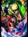black_sclera claws commentary_request energy gen_3_pokemon groudon kantarou_(8kan) kyogre legendary_pokemon looking_up no_humans open_mouth pokemon pokemon_(creature) rayquaza sharp_teeth teeth tongue water yellow_eyes
