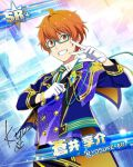 aoi_kyosuke character_name dress glasses idolmaster idolmaster_side-m orange_eyes orange_hair short_hair smile