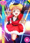blush cap character_name dress gloves love_live!_school_idol_festival love_live!_sunshine!! orange_hair red_eyes short_hair smile takami_chika wink