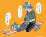 1boy 1girl animal_ears antenna_hair aqua_hair bangs barefoot between_legs between_thighs black_pants boy_on_top brother_and_sister brush brushing cable cat_boy cat_ears cat_girl cat_tail cellphone closed_eyes d: from_side furrowed_eyebrows grey_shirt hair_between_eyes hair_brush hand_up holding holding_another's_tail holding_brush legs_together looking_down lying medium_hair motion_lines niwabuki no_nose noshime_ruka on_stomach open_mouth orange_background original outstretched_arms pants phone red_eyes satonaka_kei shirt short_sleeves siblings signature simple_background smartphone speech_bubble squatting tail tail_brushing track_pants translation_request