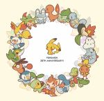 :3 anniversary auko bulbasaur charmander chespin chibi chikorita chimchar closed_eyes closed_mouth commentary_request copyright_name cyndaquil fang fennekin fire flame froakie gen_1_pokemon gen_2_pokemon gen_3_pokemon gen_4_pokemon gen_5_pokemon gen_6_pokemon heart holding looking_up mudkip no_humans open_mouth oshawott pikachu piplup pokemon pokemon_(creature) seashell shell smile snivy squirtle tepig torchic totodile treecko turtwig