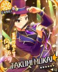 black_hair blush character_name green_eyes hat idolmaster idolmaster_cinderella_girls jacket long_hair mukai_takumi smile stars