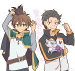 2boys animal animal_on_head bag banchii belt cat cat_on_head chomusuke forehead green_eyes handbag holding holding_animal isekai_quartet jacket kono_subarashii_sekai_ni_shukufuku_wo! long_sleeves looking_at_viewer male_focus multiple_boys natsuki_subaru on_head puck_(re:zero) re:zero_kara_hajimeru_isekai_seikatsu satou_kazuma short_hair smile track_jacket track_suit trait_connection yellow_eyes