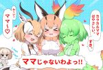 >_< 4girls animal_ears arm_hug bare_shoulders beige_vest black_hair blush bow bowtie caracal_(kemono_friends) caracal_ears caracal_girl cerval closed_eyes clover coat collared_shirt commentary_request eating elbow_gloves extra_ears eyebrows_visible_through_hair fang fur_collar gazelle_ears gazelle_horns gazelle_tail girl_sandwich gloves green_hair green_shirt green_skirt highres horns kemono_friends light_brown_hair long_sleeves multicolored_hair multiple_girls neck_ruff open_mouth pleated_skirt print_skirt ransusan sandwiched serval_ears serval_girl serval_print serval_tail sheep_(kemono_friends) sheep_ears sheep_girl sheep_horns shirt short_hair skirt sleeveless tail thomson's_gazelle_(kemono_friends) translation_request white_coat white_hair white_shirt white_skirt winter_clothes winter_coat