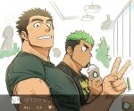 2boys alternate_costume bara black_hair blush brown_hair chest contemporary couple cup disposable_cup drinking_straw facial_hair goatee green_eyes green_hair green_shirt looking_at_viewer male_focus master_3_(tokyo_houkago_summoners) multicolored_hair multiple_boys muscle shirt short_hair simple_background sipping sketch starbucks taurus_mask thick_eyebrows tokyo_houkago_summoners twitter two-tone_hair v white_background yakisoba_ohmori