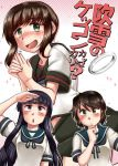 3girls black_hair black_sailor_collar black_skirt blue_neckwear blue_sailor_collar commentary_request cover covering fubuki_(kantai_collection) green_eyes hatsuyuki_(kantai_collection) jewelry kantai_collection long_hair looking_at_viewer low_ponytail miyuki_(kantai_collection) motomiya_ryou multiple_girls neckerchief ponytail remodel_(kantai_collection) ring sailor_collar school_uniform serafuku shading_eyes short_hair short_ponytail sidelocks skirt translation_request upper_body wavy_hair wedding_band