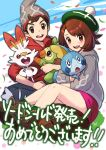 1boy 1girl beanie bob_cut brown_eyes brown_footwear brown_hair cable_knit cardigan commentary_request dress gen_8_pokemon gloria_(pokemon) green_headwear grey_cardigan grey_headwear grookey hat highres holding holding_pokemon hooded_cardigan nemoto_yuuma pink_dress pokemon pokemon_(creature) pokemon_(game) pokemon_swsh red_shirt scorbunny shirt shoes short_hair sitting sobble starter_pokemon_trio tam_o'_shanter translation_request victor_(pokemon)