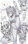 1girl absurdres android arms_up battery_indicator blush breasts cable commentary_request green_eyes grey_skin highres joints lan_mao_akko looking_at_viewer mechanical_parts navel one_eye_closed original ponytail robot_joints sitting small_breasts split standing standing_on_one_leg standing_split translation_request x-ray
