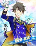 akuno_hideo blue_eyes brown_hair character_name dress idolmaster idolmaster_side-m short_hair smile