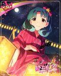 blue_hair character_name idolmaster_million_live!_theater_days kimono night red_eyes short_hair smile tokugawa_matsuri