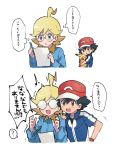 1paku54 2boys ahoge ash_ketchum bangs baseball_cap black_hair blonde_hair blue_eyes blue_jacket blue_jumpsuit blush brown_eyes clemont_(pokemon) commentary eyebrows_visible_through_hair fingerless_gloves gen_1_pokemon glasses gloves hair_between_eyes hands_up hat highres holding holding_paper holding_pen holding_pokemon jacket long_sleeves multiple_boys paper pen pikachu pokemon pokemon_(anime) pokemon_(creature) pokemon_xy_(anime) short_sleeves surprised thought_bubble translation_request white_background