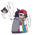 1paku54 2boys ash_ketchum bangs baseball_cap black_hair blush chibi chibi_inset closed_eyes commentary_request goh_(pokemon) hair_between_eyes hair_ornament hat hug jacket male_focus multiple_boys pokemon pokemon_(anime) pokemon_swsh_(anime) shirt short_sleeves side_slit thought_bubble translation_request white_background white_shirt