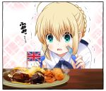 +_+ 1girl ahoge artoria_pendragon_(all) bangs blonde_hair blue_ribbon blush braid collared_shirt commentary drooling eyebrows_visible_through_hair fate_(series) flag food fork green_eyes holding holding_fork holding_knife knife long_sleeves meat neck_ribbon open_mouth plate ribbon saber shirt short_hair sidelocks solo translated trembling tsukumo union_jack white_shirt