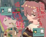 2boys 2girls angry animal_ears art_brush bangs beard bell blue_hair bone_hair_ornament brown_eyes brown_hair canvas_(object) capelet commentary_request dog_ears dog_girl easel facial_hair hair_bell hair_between_eyes hair_ornament hat hololive inugami_korone long_hair multiple_boys multiple_girls old_man paint paintbrush painting painting_(object) palette pink_hair sakura_miko tamo_(gaikogaigaiko) translation_request virtual_youtuber white_hair