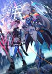 2girls absurdres anniversary bangs black_gloves blue_eyes blue_legwear blurry blurry_background bronya_zaychik copyright_name crossed_bangs cyborg dress dutch_angle expressionless gloves greatsword grey_eyes grey_hair headgear high_collar highres holding holding_sword holding_weapon honkai_(series) honkai_impact_3rd horns jell_(jell_y_fish) long_hair mechanical_legs mechanization mismatched_legwear multicolored_hair multiple_girls no_tail pink_legwear rozaliya_olenyeva rozaliya_olenyeva_(delta) streaked_hair sword thick_eyebrows thigh-highs two-tone_hair very_long_hair walking weapon