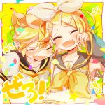 1boy 1girl anniversary aqua_eyes ascot bangs bare_shoulders bass_clef blonde_hair blush bow brother_and_sister closed_eyes confetti detached_sleeves fang hair_bow hair_ornament hairclip happy happy_birthday headphones headset heart highres kagamine_len kagamine_rin laughing musical_note necktie nokodaru_marin open_mouth sailor_collar scribble shirt shooting_star short_sleeves siblings sleeveless sleeveless_shirt star_(symbol) swept_bangs tearing_up treble_clef twins vocaloid yellow_background yellow_nails yellow_neckwear