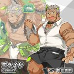 1boy abs animal_ears bara bare_chest bare_shoulders bulge butler chest chest_hair dog_ears facial_hair feet_out_of_frame goatee gomeisa_(live_a_hero) green_eyes grey_hair live_a_hero looking_at_viewer male_focus manly muscle navel navel_hair nipples official_art open_clothes open_shirt pelvic_curtain shirtless short_hair sideburns sleeveless smile solo tattoo thick_thighs thighs tray tribal tribal_tattoo
