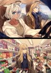 1boy 1girl :o animal_ears black_gloves black_vest blonde_hair blue_eyes blue_shirt brown_coat brown_sweater caenis_(fate) car_interior coat collarbone dark_skin driving fate/grand_order fate_(series) food gloves groceries highres hood hood_down kirschtaria_wodime long_hair multiple_views shirt shopping shopping_cart sweater tsengyun vest violet_eyes white_hair white_hoodie