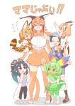 >_< 1boy 5girls absurdres animal_ears bag bare_shoulders black_hair black_legwear black_pants blue_eyes blue_hair blue_vest blush boots bow bucket_hat capri_pants caracal_(kemono_friends) caracal_ears caracal_girl caracal_tail cerval check_translation child coat commentary_request elbow_gloves fang feathers food gazelle_ears gazelle_horns gazelle_tail gloves green_gloves green_hair green_legwear green_skirt hair_bow hair_feathers hat hat_feather high-waist_skirt highres japari_bun kako_(kemono_friends) kemono_friends kyururu_(kemono_friends) labcoat light_brown_hair long_sleeves messenger_bag miji_doujing_daile multicolored_hair multiple_girls no_shoes open_mouth pants pantyhose pleated_skirt print_gloves print_legwear print_skirt red_eyes serval_(kemono_friends) serval_ears serval_girl serval_print serval_tail shirt short_hair short_sleeves shorts shoulder_bag sidelocks skirt sleeveless socks tail thigh-highs thomson's_gazelle_(kemono_friends) translation_request vest white_coat white_shirt white_skirt yellow_eyes younger zettai_ryouiki
