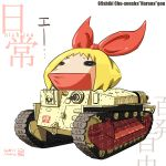 annaka_haruna aoneco caterpillar_tracks commentary_request dated english_text girls_und_panzer ground_vehicle military military_vehicle motor_vehicle nichijou no_humans parody ribbon signature tank translation_request type_89_i-gou white_background