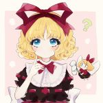 1girl ? aji_(pokedegi) bangs blonde_hair blue_eyes blush border bow bowtie brown_shirt brown_skirt closed_mouth curly_hair doll eyebrows_visible_through_hair finger_to_cheek flower frilled_shirt_collar frilled_sleeves frills hair_ribbon hand_up highres index_finger_raised lily_of_the_valley medicine_melancholy pink_background puffy_short_sleeves puffy_sleeves red_bow red_neckwear red_ribbon red_shirt ribbon ribbon-trimmed_sleeves ribbon_trim sash shirt short_hair short_sleeves sidelocks sideways_mouth skirt solo su-san touhou white_bow white_sash |_|